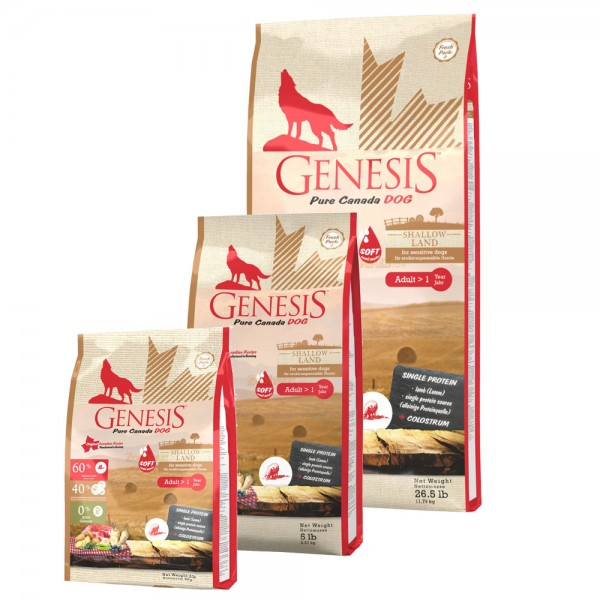 Genesis Pure Canada Dog - Adult soft - Shallow Land